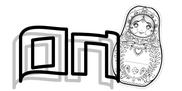 Héléna Ivan et les oies et les sons(période 3 )