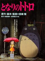 Mon voisin Totoro...