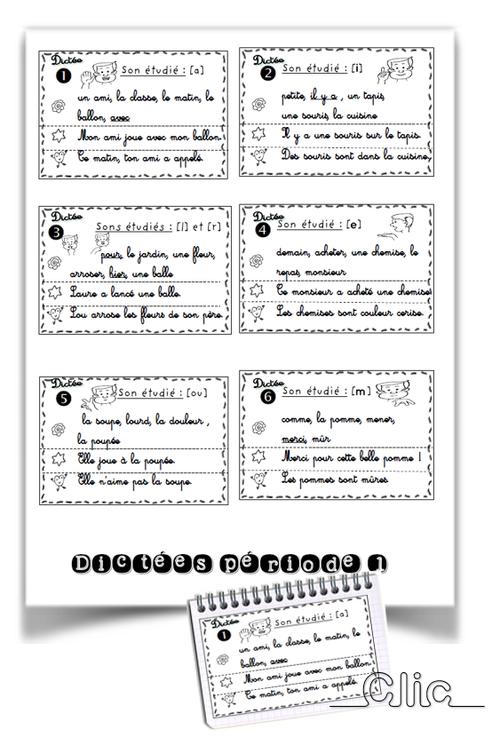 Les dictées pour mon petit carnet de mots...période1 CE1